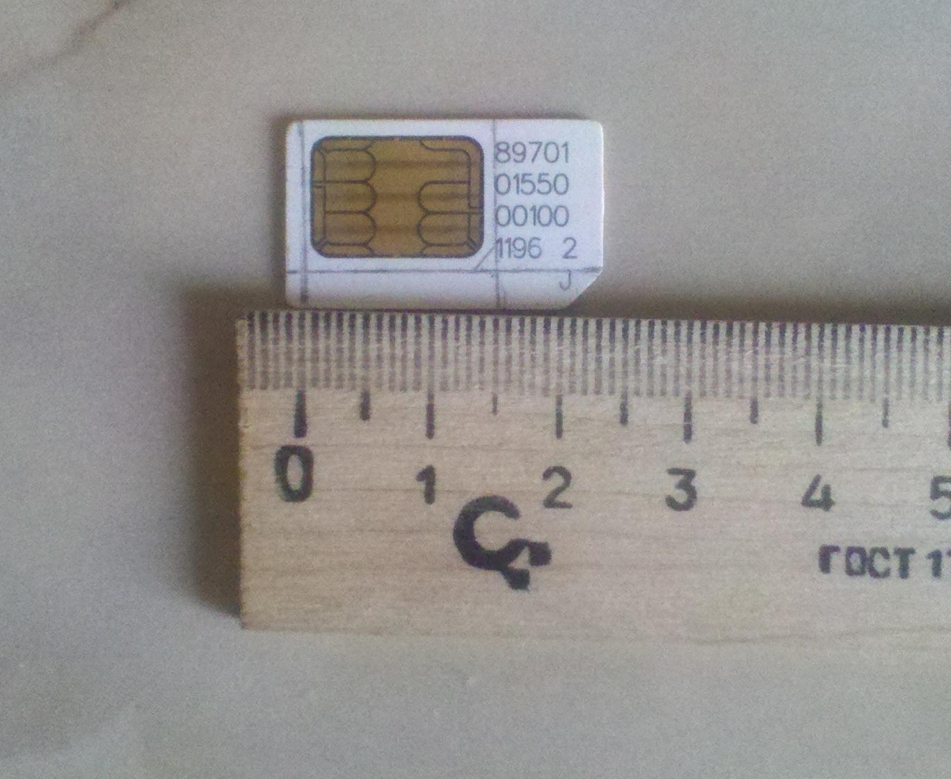 Делаем SIM-карту формата Micro-SIM из обычной SIM-карты формата Mini-SIM EXL's Developer Blog