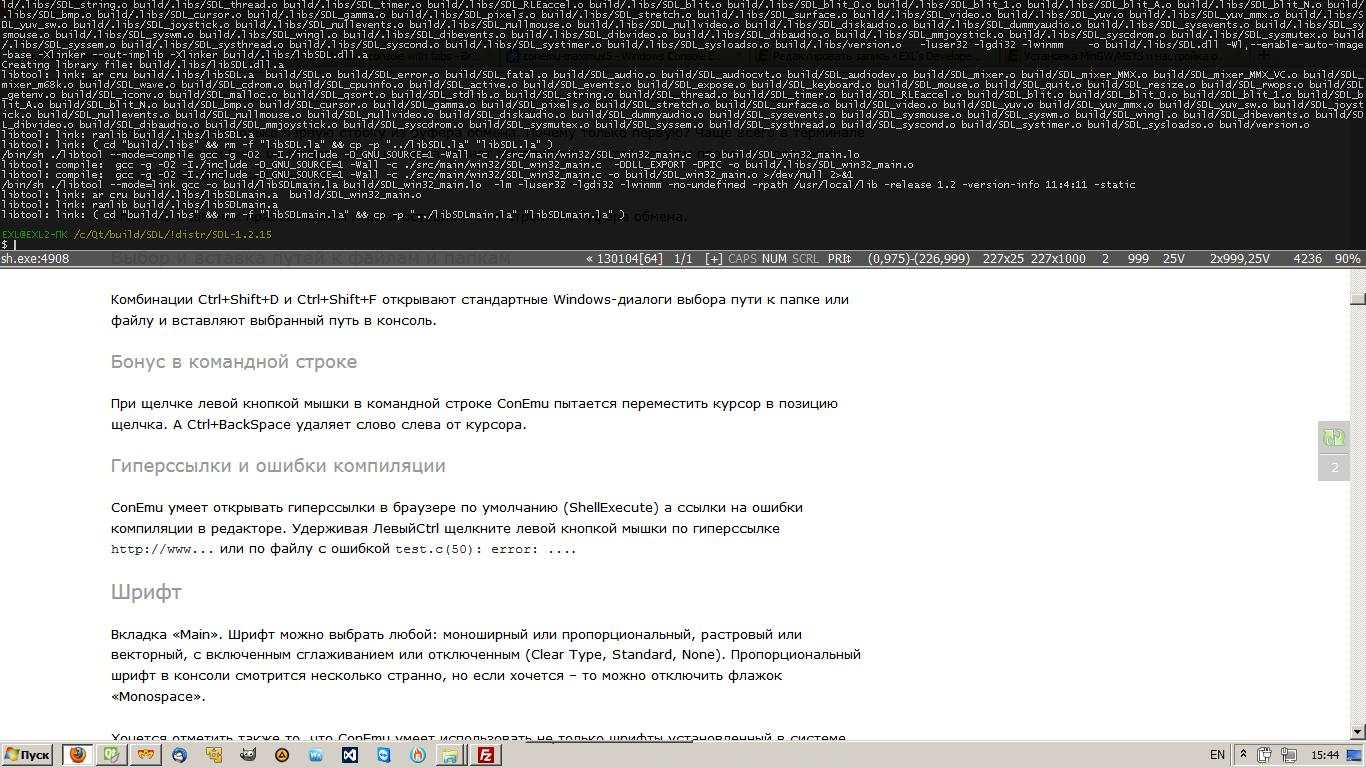 Pecl win32 binaries zip file download